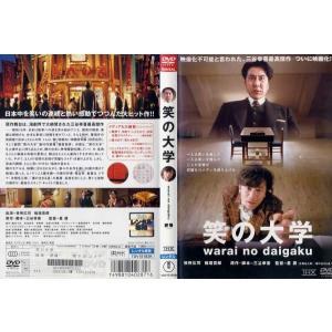 笑の大学 warai no daigaku [役所広司/稲垣...