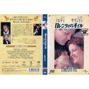 ロレンツォのオイル 命の詩 |中古DVD|disk-kazu-saito
