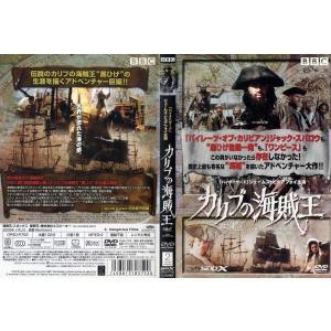 カリブの海賊王 [ジェームズ・ピュアフォイ/ジェームズ・ヒラー]|中古DVD|disk-kazu-saito
