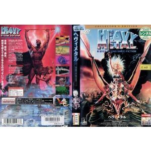 ヘヴィメタル コレクターズ・エディション|中古DVD|disk-kazu-saito