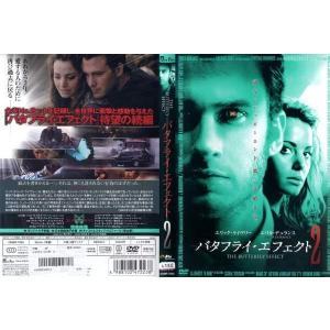 THE BUTTERFLY EFFECT バタフライ・エフェクト2|中古DVD|disk-kazu-saito