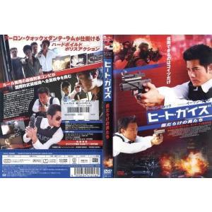 ヒート・ガイズ 傷だらけの男たち|中古DVD|disk-kazu-saito