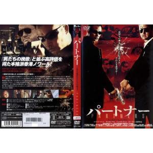 パートナー ある犯罪者たちの顛末 [字幕][エリック・ツァン/サイモン・ヤム]|中古DVD|disk-kazu-saito