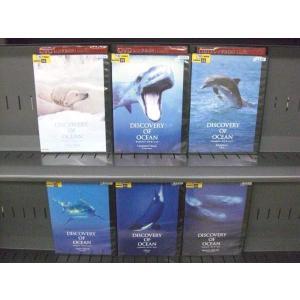DISCOVERY OF OCEAN ディスカバリー・オブ・オーシャン (6巻セット)|中古DVD|disk-kazu-saito