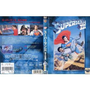 スーパーマン3 電子の要塞 [字幕]|中古DVD|disk-kazu-saito