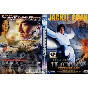 アクシデンタル・スパイ [ジャッキー・チェン/ビビアン・スー]|中古DVD [H]|disk-kazu-saito