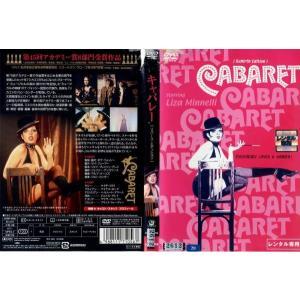 キャバレー CABARET リバース・エディション [字幕]|中古DVD|disk-kazu-saito