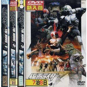 仮面ライダー THE MOVIE 1〜4 (全4枚)(全巻セットDVD)|中古DVD|disk-kazu-saito
