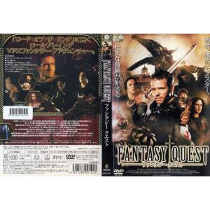 ファンタジークエスト|中古DVD|disk-kazu-saito