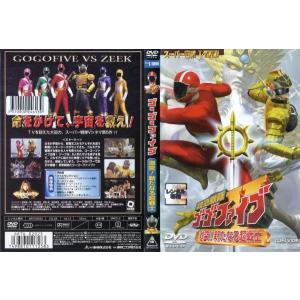 救急戦隊ゴーゴーファイブ 激突!新たなる超戦士|中古DVD|disk-kazu-saito