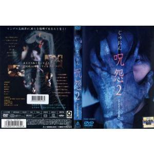 呪怨2 ビデオオリジナル版 (2000年)|中古DVD|disk-kazu-saito