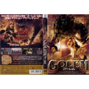 ゴーレム|中古DVD|disk-kazu-saito