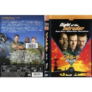 イントルーダー 怒りの翼|中古DVD|disk-kazu-saito