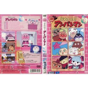 それいけ!アンパンマン '02 第1巻|中古DVD|disk-kazu-saito