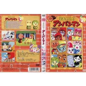 それいけ!アンパンマン '02 第2巻|中古DVD|disk-kazu-saito