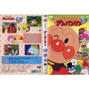 それいけ!アンパンマン '03 第2巻|中古DVD|disk-kazu-saito