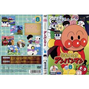 それいけ!アンパンマン '04 第8巻|中古DVD|disk-kazu-saito