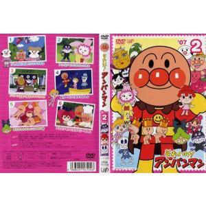 それいけ!アンパンマン '07 第2巻|中古DVD|disk-kazu-saito