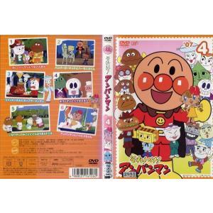 それいけ!アンパンマン '07 第4巻|中古DVD|disk-kazu-saito