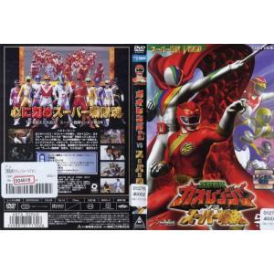 百獣戦隊ガオレンジャーVSスーパー戦隊|中古DVD|disk-kazu-saito