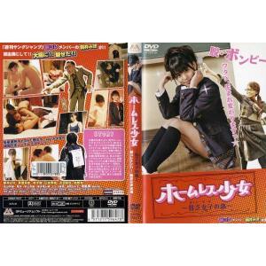 ホームレス少女 貧乏少女の恋 [新井みほ]|中古DVD|disk-kazu-saito