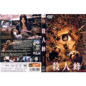 殺人蜂 キラー・ビー|中古DVD|disk-kazu-saito