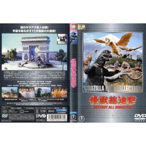 怪獣総進撃|中古DVD|disk-kazu-saito