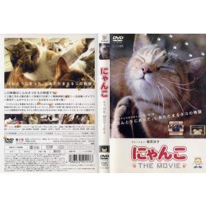 にゃんこ THE MOVIE|中古DVD|disk-kazu-saito