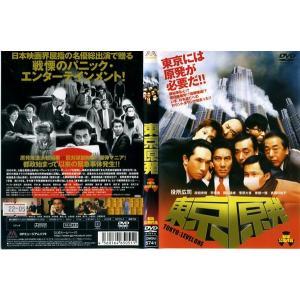 東京原発 TOKYO LEVEL ONE [役所広司]|中古DVD|disk-kazu-saito