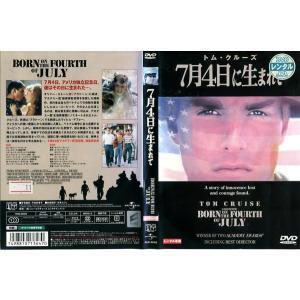 7月4日に生まれて [トム・クルーズ]|中古DVD|disk-kazu-saito