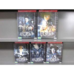 霊幻道士 キョンシー マスター 1〜5 (全5枚)(全巻セットDVD)|中古DVD|disk-kazu-saito