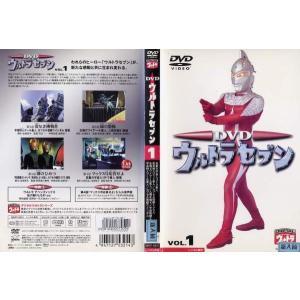 ウルトラセブン 第1巻|中古DVD|disk-kazu-saito