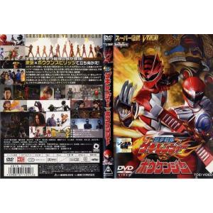 獣拳戦隊ゲキレンジャーVSボウケンジャー|中古DVD|disk-kazu-saito