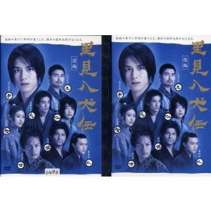 里見八犬伝 前編・後編 (全2巻)(全巻セットDVD) [2006年] 中古DVD disk-kazu-saito