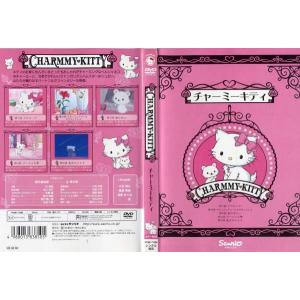 チャーミーキティ|中古DVD|disk-kazu-saito