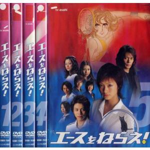 エースをねらえ! 1〜5 (全5枚)(全巻セットDVD)|中古DVD|disk-kazu-saito