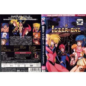戦え!!イクサー1 コンプリート・コレクション|中古DVD|disk-kazu-saito