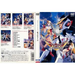 キャシャーン CASSHERN (1993年)|中古DVD|disk-kazu-saito