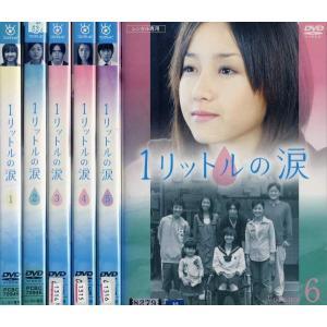 1リットルの涙 1〜6 (全6枚)(全巻セットDVD)|中古DVD|disk-kazu-saito