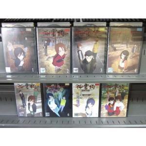 神霊狩 GHOST HOUND 1〜8 (全8枚)(全巻セットDVD)|中古DVD|disk-kazu-saito