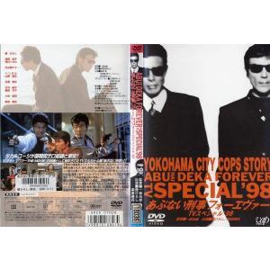 あぶない刑事 フォーエヴァー TVスペシャル'98 中古DVD disk-kazu-saito