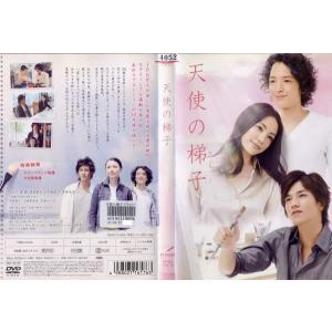 天使の梯子 [ミムラ/要潤/渡部豪太]|中古DVD
