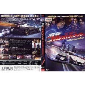 湾岸フルスロットル|中古DVD|disk-kazu-saito