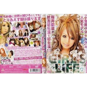Girl's Life ガールズライフ [桜井莉菜]|中古DVD|disk-kazu-saito