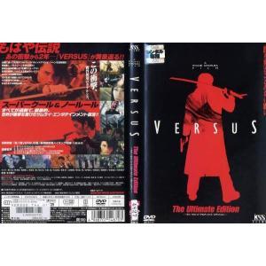 VERSUS The Ultimate Edition ヴァーサス・ジ・アルティメット・エディション|中古DVD|disk-kazu-saito