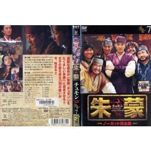 朱蒙 チュモン ノーカット完全版 第7巻|中古DVD|disk-kazu-saito