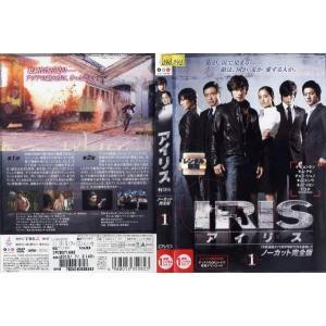 アイリス IRIS ノーカット完全版 第1巻|中古DVD|disk-kazu-saito