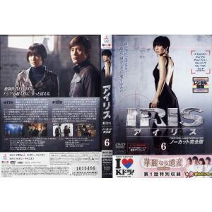 アイリス IRIS ノーカット完全版 第6巻|中古DVD|disk-kazu-saito