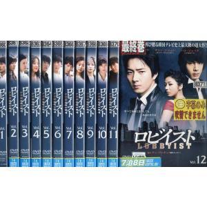 ロビイスト LOBBYST 1〜12 (全12枚)(全巻セットDVD) [字幕]|中古DVD|disk-kazu-saito