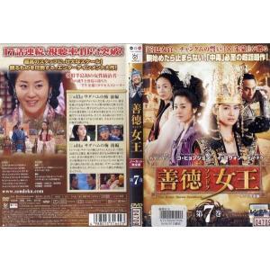 善徳女王 ソンドク ノーカット完全版 第7巻|中古DVD|disk-kazu-saito